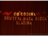 60godinadnd_slatina_00000